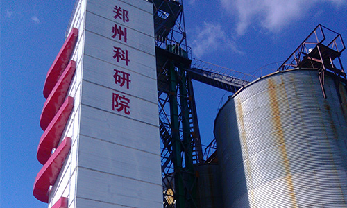 China Grain Reserves Group Grain Drying Project